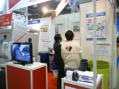 「2012東京国際包装展(東京パック 2012)」への沢山のご来場、誠にありがとうございました。