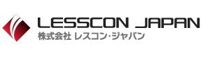 耐有機溶剤と静電防止機能の特殊フィルム開発メーカー・ 株式会社 レスコンジャパン
